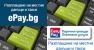 Данъците към Община Попово могат да се плащат през касите на Изипей (Easypay) и през системата за електронни плащания ePay.bg от страната и целия свят бързо, евтино и лесно